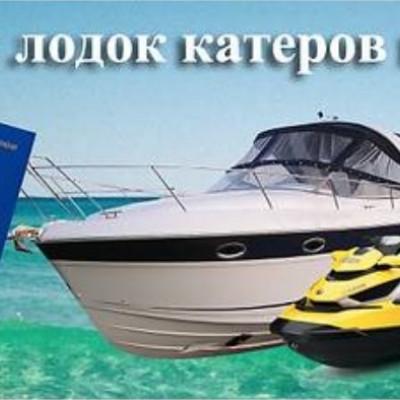 Оформлять или нет? Новые правила регистрации надувных лодок в Украине