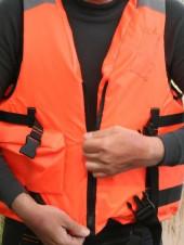 Спасательный жилет: простой выбор незаменимого атрибута для рыбалки