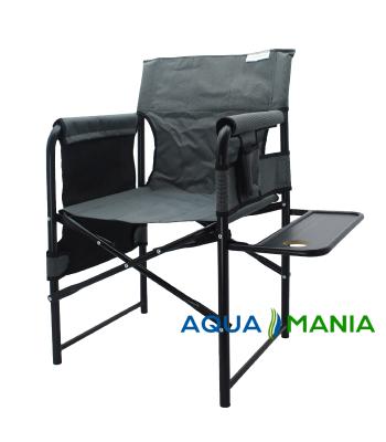 Кресло для рыбалки со столиком AQUA MANIA серое