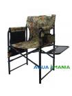 Кресло для рыбалки со столиком AQUA MANIA лес