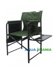 Кресло для рыбалки со столиком AQUA MANIA зеленое