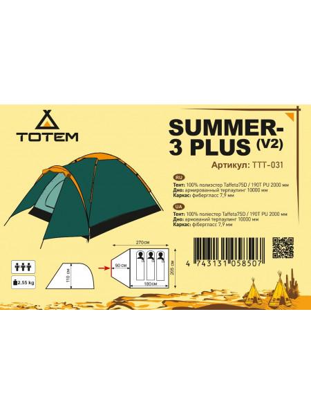 Палатка Totem Summer 3 Plus V2 (3-местная)