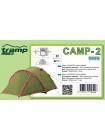 Палатка Tramp Lite Camp 2 (2-местная)
