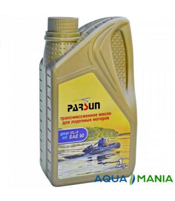 Масло Parsun трансмисионное SAE90 GL-5    1 литр
