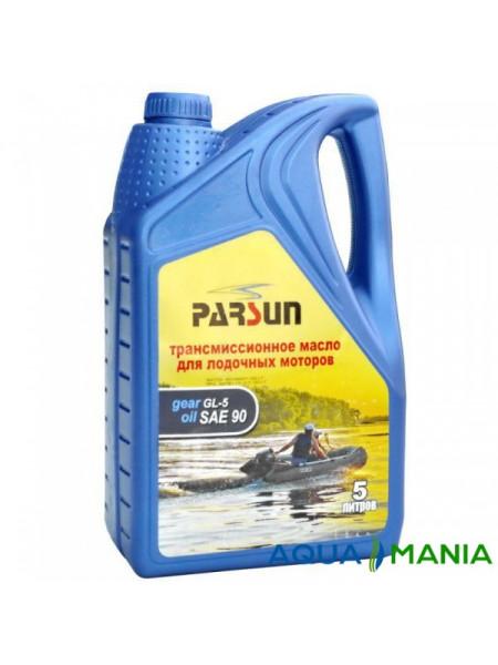Масло Parsun трансмиссионное SAE90 GL-5    5 литров